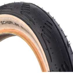 Покрышка Schwalbe City Jet 26x2.00 (50-559) Active, K-Guard LiteSkin B/CL-SK 11101105.01