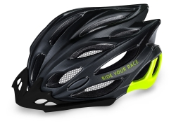 Шлем - R2 - Wind black carbon, neon yellow, gloss ATH01R/S