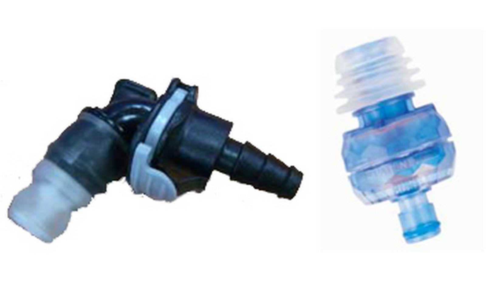 Клапан для питьевой системы