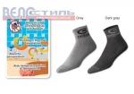 Носки Exustar BS100B Nano Carbon, черные